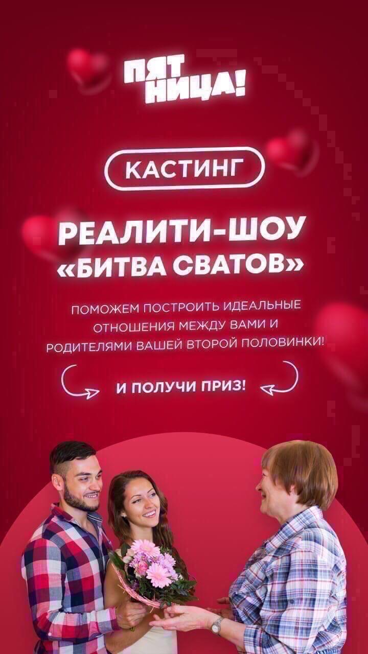 Участники по всей России
