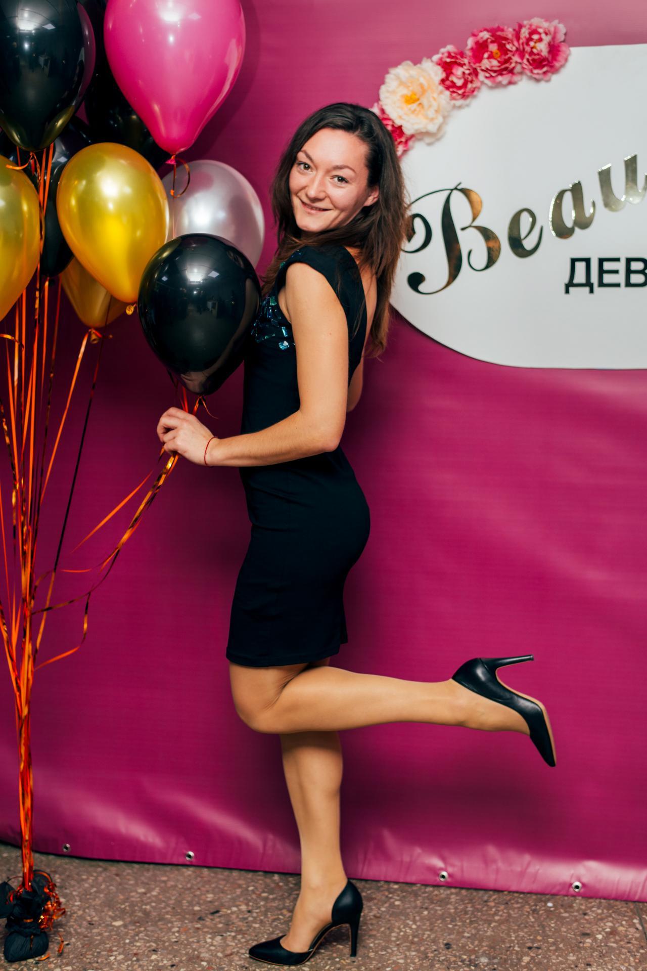 Ляшенко Наталия