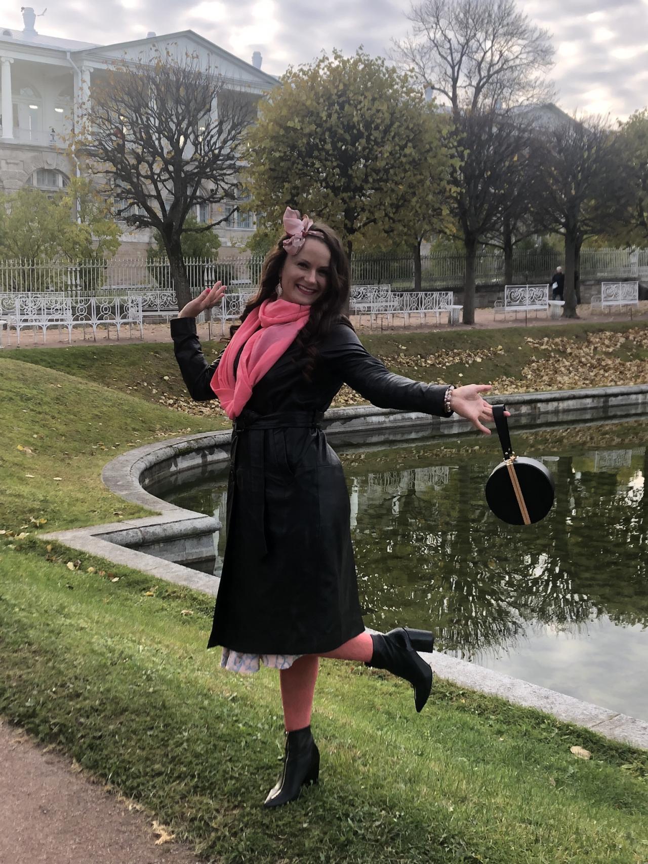 Савина Наталья