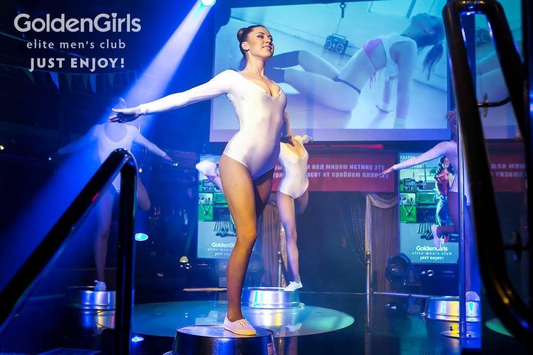 Ночной клуб Golden Girls  в поисках Танцовщиц с опытом работы и без