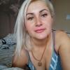 Липина Ольга
